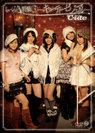 ℃-ute:ミュージックV特集③〜キューティービジュアル〜