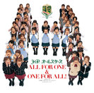 ALL FOR ONE & ONE FOR ALL!:【通常盤】