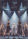 こぶしファクトリー:こぶしファクトリー ライブツアー2019秋 ~Punching the air!スペシャル~