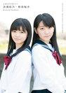 浜浦彩乃/和田桜子:Greeting-Photobook-