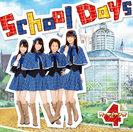 ガーディアンズ4:School Days