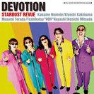 スターダスト☆レビュー:DEVOTION