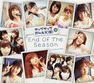 アップアップガールズ(仮):End Of The Season