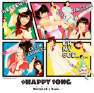 Berryz工房×℃-ute:超HAPPY SONG