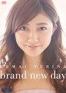熊井友理奈:brand new day