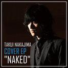 中島卓偉:COVER EP