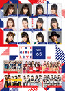V.A.:The Girls Live Vol.65