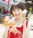 工藤遥:Do The Vacation