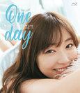 譜久村聖:One day