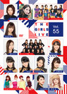 V.A.:The Girls Live Vol.55