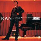 KAN:LIVE 弾き語りばったり #7  〜ウルトラタブン〜  全会場から全曲収録