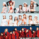 7AIR・SALT5・11WATER:シングルV「壊れない愛がほしいの・GET UP!ラッパー・BE ALL RIGHT!」