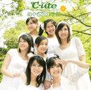 ℃-ute:めぐる恋の季節