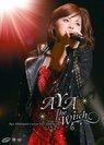 松浦亜弥:松浦亜弥コンサートツアー2008春 『AYA The Witch』