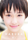 工藤遥:HARUKA