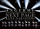 アンジュルム:アンジュルム ライブツアー 2019夏秋「Next Page」~中西香菜卒業スペシャル~