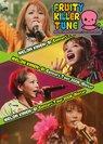 メロン記念日:メロン記念日 コンサートツアー 2006 冬 「FRUITY KILLER TUNE」