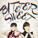 Bitter & Sweet:恋愛WARS/恋心