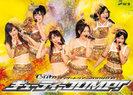 ℃-ute:℃-uteコンサートツアー2009夏秋〜キューティーJUMP!〜