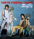 SHIPS:TOKYO FRIEND☆SHIPS