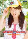 石田亜佑美:AYUMI in GUAM