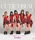 ℃-ute:ミュージックV特集④〜キューティービジュアル〜