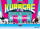 BEYOOOOONDS:KURAGAE -私たちのこと、推してください!-