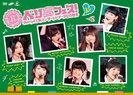 Berryz工房:Berryz工房コンサートツアー2010秋冬〜 ベリ高フェス! 〜