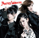 Buono!:シングルV「雑草のうた」