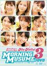 モーニング娘。:アロハロ!3 モーニング娘。DVD