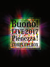 Buono!:Buono!ライブ2017 〜Pienezza!〜 COMPLETE BOX