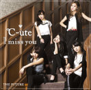 ℃-ute:I miss you/THE FUTURE