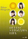 V.A.:ハロー!SATOYAMAライフ Vol.26