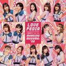 KOKORO&KARADA/LOVEペディア/人間関係No way way:【初回生産限定盤B】