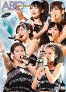 ℃-ute:℃-ute コンサートツアー 2009 春〜 A B ℃ 〜