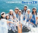 Berryz工房:ピリリと行こう!