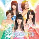 ②℃-ute神聖なるベストアルバム:【通常盤】