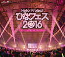 V.A.:Hello! Project ひなフェス 2016 <モーニング娘。'16 プレミアム>
