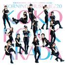 モーニング娘。'20:KOKORO&KARADA/LOVEペディア/人間関係No way way