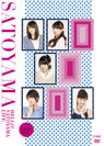 V.A.:ハロー!SATOYAMAライフ Vol.27