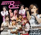 モーニング娘。:モーニング娘。 コンサートツアー2007春〜SEXY 8 ビート〜