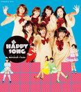 超HAPPY SONG:【初回生産限定盤C:Berryz工房版】