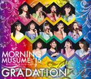 モーニング娘。'15:モーニング娘。'15コンサートツアー春 〜 GRADATION 〜