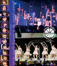 Juice=Juice/カントリー・ガールズ:Juice=Juice&カントリー・ガールズ LIVE ~梁川奈々美 卒業スペシャル~