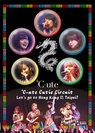 ℃-ute:℃-ute Cutie Circuit 〜Let's go to Hong Kong & Taipei!