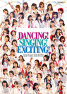 V.A.:Hello! Project 2016 WINTER ~ DANCING!SINGING!EXCITING!~