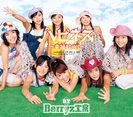 Berryz工房:ハピネス 〜幸福歓迎!〜