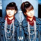 W:シングルV「恋のバカンス」