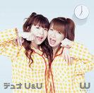 W:デュオ U&U