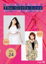 V.A.:The Girls Live Vol.24